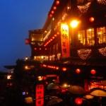 台湾九分の写真