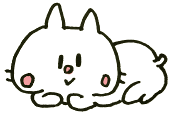ネコのイラスト