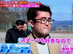 吉田康二さん