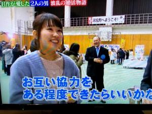 田中彩希さん