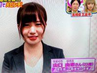 山口由恵さん