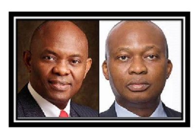 UBA Outperforming Others