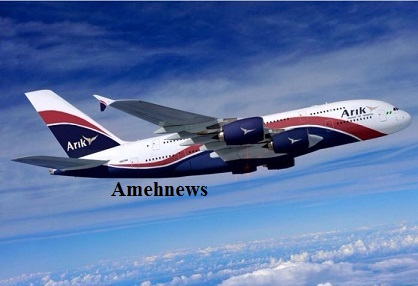 Arik Made History; top list of airlines with delayed flights in February 2018