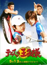 The Prince of Tennis (2006)