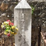 tombe samouraï à amélie
