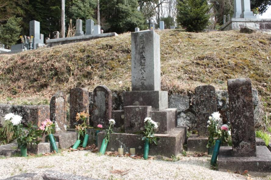mariage à Iwamura