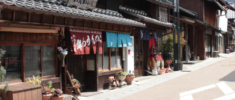Notre mariage au village Iwamura, dans la préfecture de Gifu