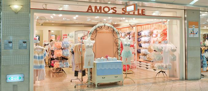 Vivre au Japon: la lingerie japonaise