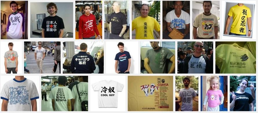 t-shirts en japonais