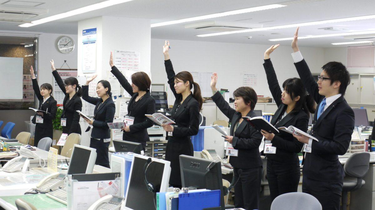 Les salutations matinales au sein de l'entreprise japonaise
