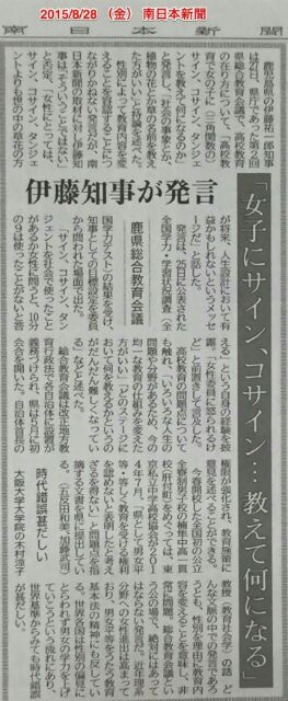 Japonais rencontres Penpal