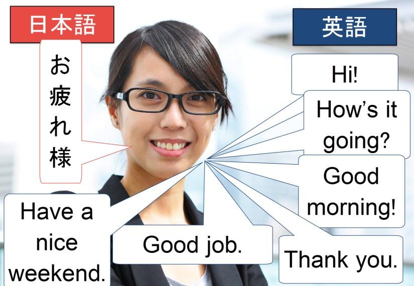 source: otsukaresama desu