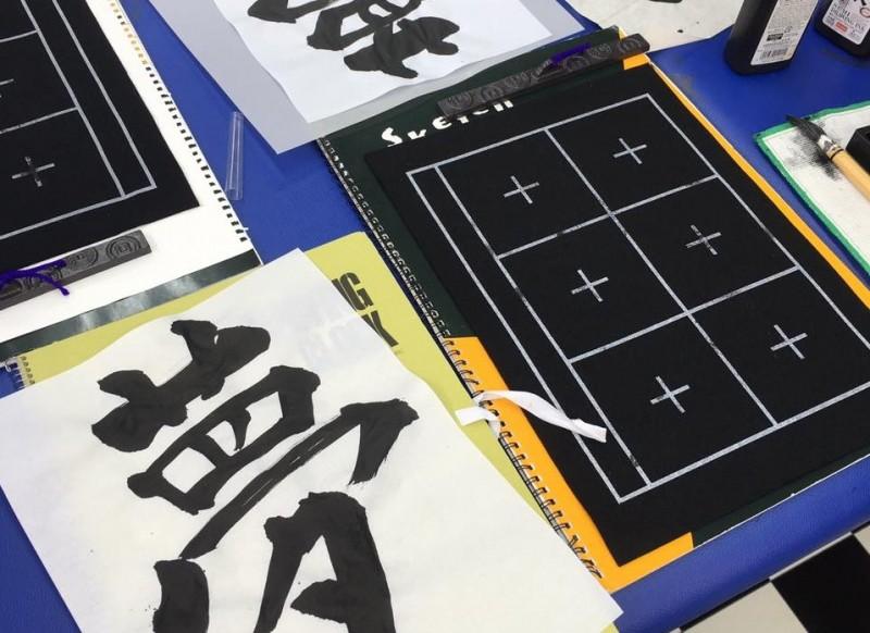Cours de calligraphie japonaise avec © source: Hachi Tattoo Artist Facebook Page