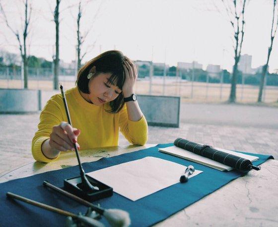 Calligraphe Japonaise Shingae Wakana