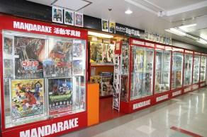 Mandarake - Nakano