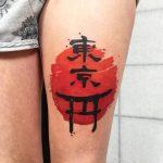 Tatouage Hachi #23