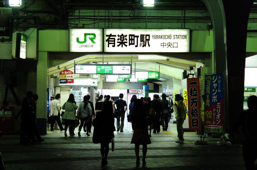 La ligne circulaire Yamanote : la gare de Yurakucho
