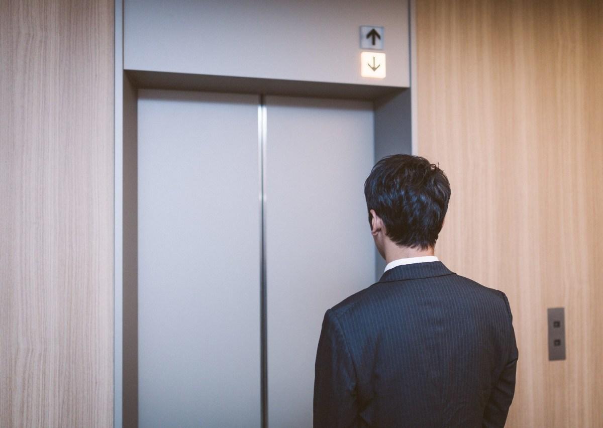 Osakini shitsurei shimasu : quitter le bureau après sa journée de travail au Japon
