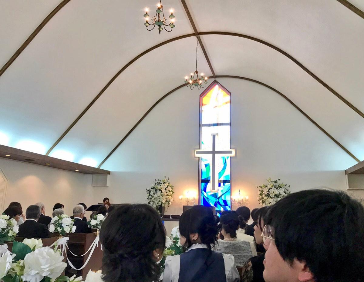 La cérémonie de mariage de mes amis, une véritable dimension parallèle