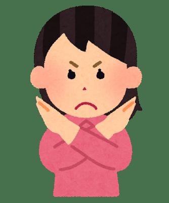 Exprimer l'impossible avec les bras croisés au Japon