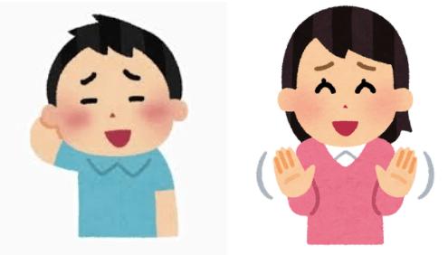 Gestuelle du non en japonais