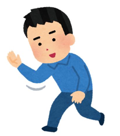 geste japonais pour se frayer un chemin, gestes japonais
