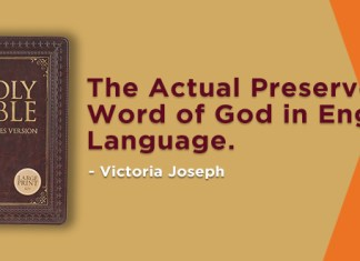 Article: King James Version - The Perfect Bible Translation in English