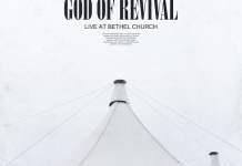 Download: God of Revival - Brian & Jenn Johnson [Bethel Music] | Gospel Songs Mp3 Music