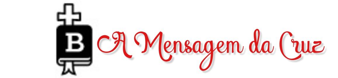 logo-amensagemdacruz-300x70