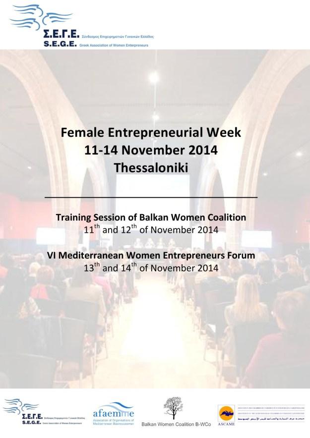 sege-female-entrepreneurial-week-01
