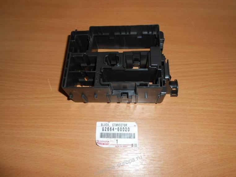 8266460020 Корпус блока предохранителей Lexus