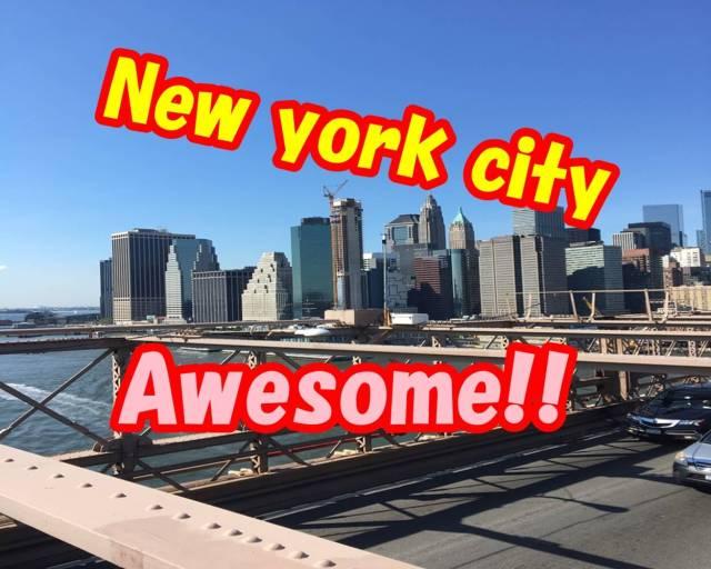 9/30 28日目 モーテル起床後、ニューヨーク観光へ!