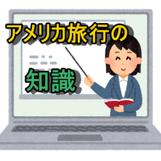 internet_school_e-learning_woman