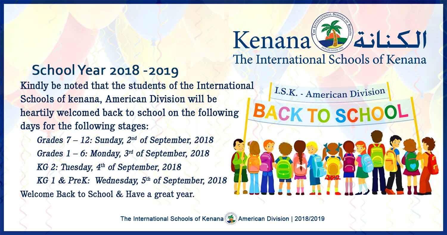 International Schools of kenana | American Division - School Year 2018 -2019