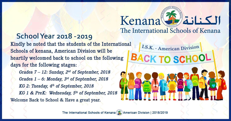 International Schools of kenana | American Division - School Year 2018 -2019