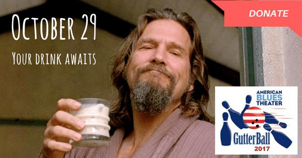 2017 GutterBall – a bowl-a-thon fundraiser