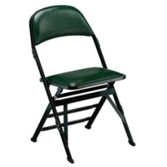 Folding Chair Qatar Electric Massage Chairs American Eagle As 100
