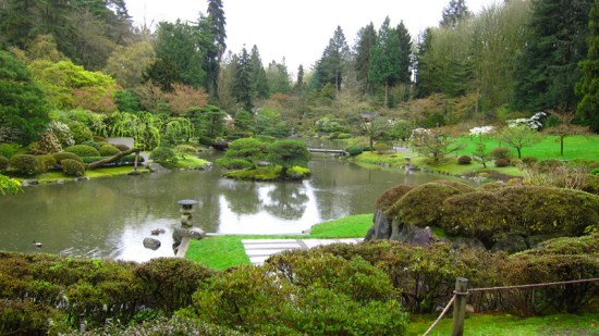 The garden is organized around a central pool.