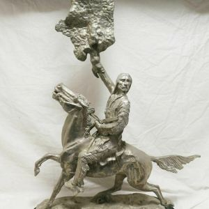 Frederic Remington Buffalo Signal main