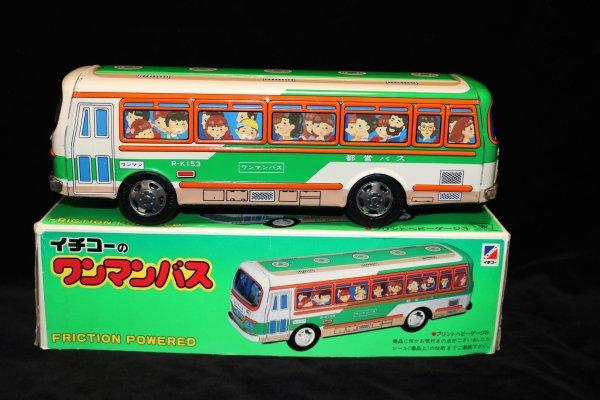 Ichiko Tin Litho Bus main