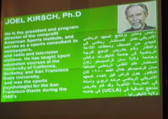 Kirsch being presented to audience.Edited