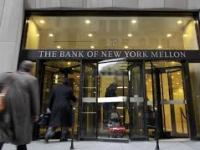 The Bank of New York Mellon, one of the huge banks aided by S. 2155.