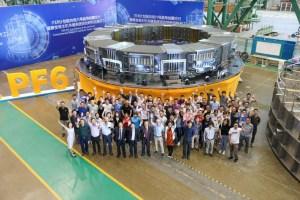 International Fusion Project Makes Progress