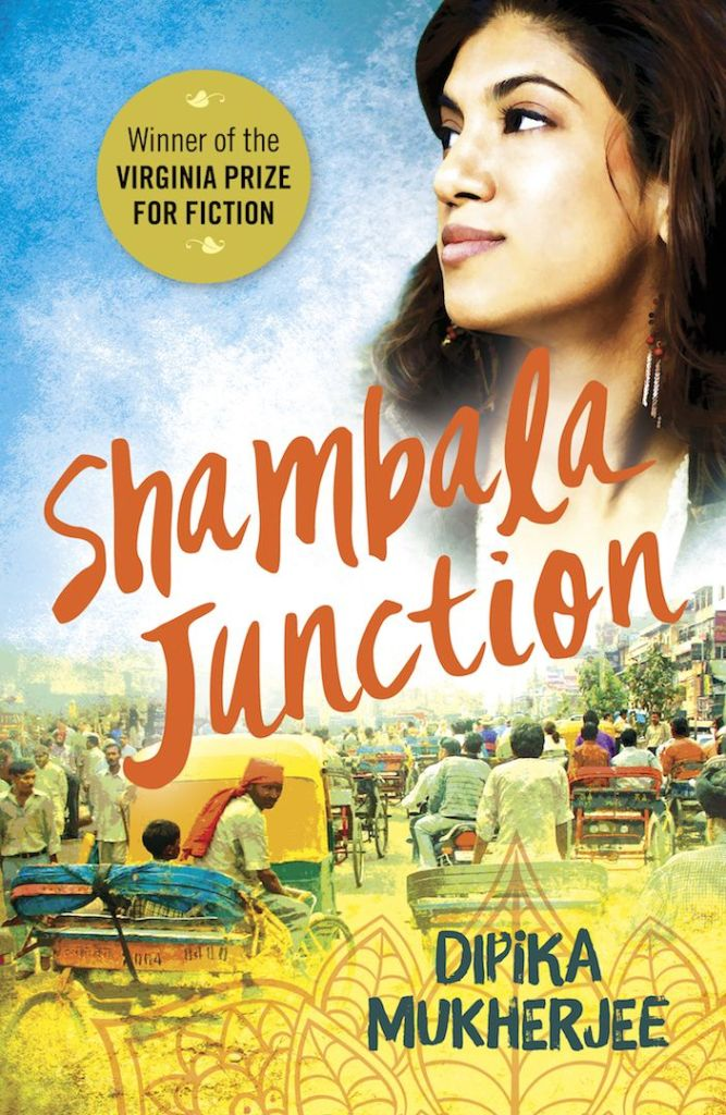 Shambala Junction by Dipika Mukherjee