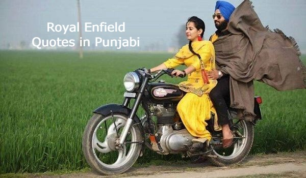 Royal Enfield Quotes in Punjabi