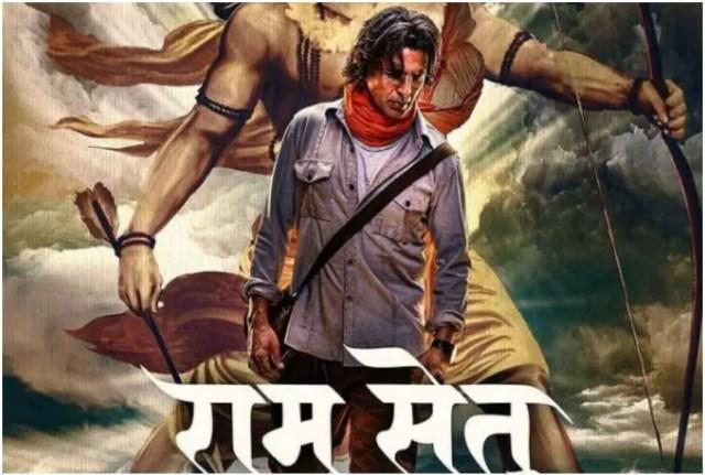 Upcoming Movies of Akshay Kumar