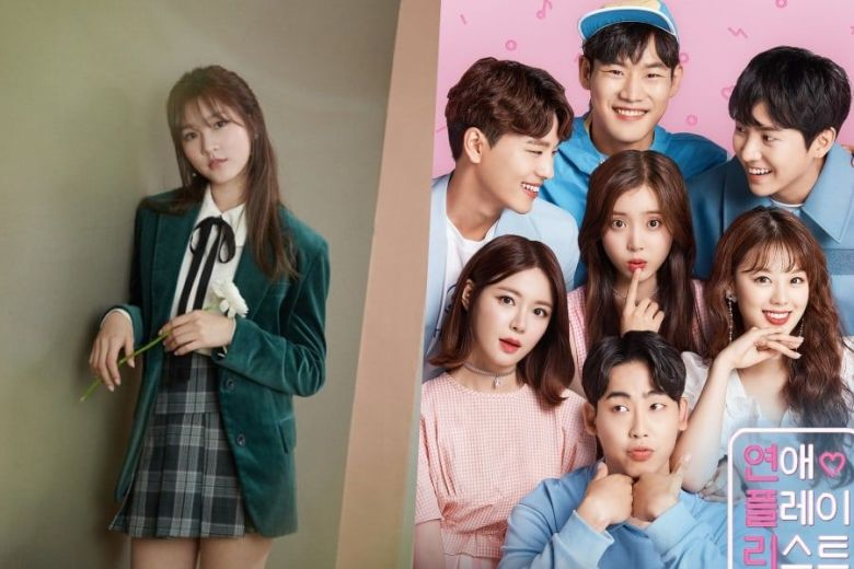 Top 5 Most Romantic Korean Web Series that Will Leave You Swooning