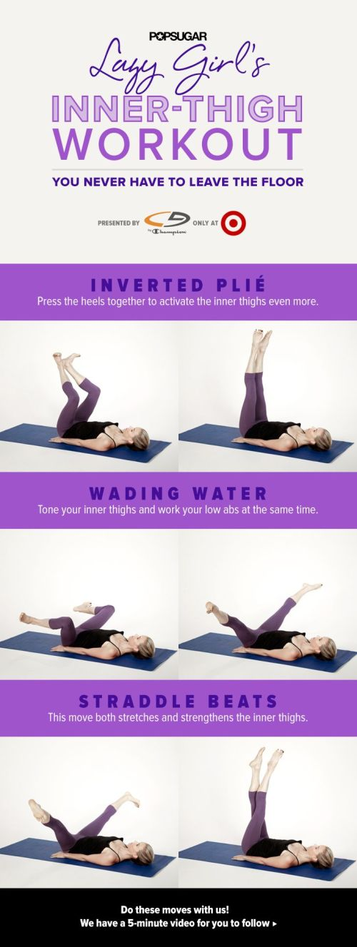 lazy girl inner thigh workout