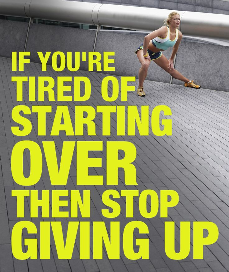 fitness motivation quote - stop giving up