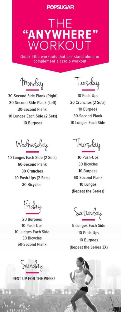 popsugar anywhere workout